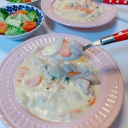 画像 #クリームシチュー #晩ご飯 #お母さんの料理 #シチュー 手作り #野菜いっぱい の記事より 1つ目