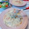 #クリームシチュー #晩ご飯 #お母さんの料理 #シチュー 手作り #野菜いっぱいの画像