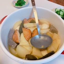 画像 #おでん #お母さんの料理 #美味しすぎた #oden #熬点 #今天的晚饭 #晩ご飯 の記事より 3つ目