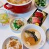 #おでん #お母さんの料理 #美味しすぎた #oden #熬点 #今天的晚饭 #晩ご飯の画像
