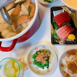 画像 #おでん #お母さんの料理 #美味しすぎた #oden #熬点 #今天的晚饭 #晩ご飯 の記事より 9つ目