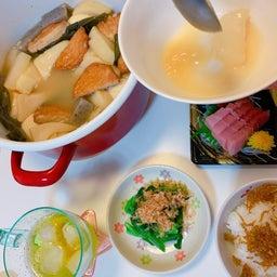 画像 #おでん #お母さんの料理 #美味しすぎた #oden #熬点 #今天的晚饭 #晩ご飯 の記事より 4つ目
