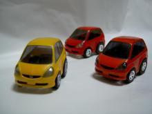 Fit Yellow Red Orange