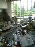 自衛隊広報センター