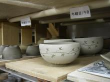 枝茶碗02