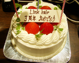3周年ケーキ
