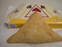 三角マロンパイ