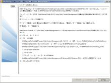 WP_61_Install_21