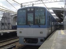 hs5500