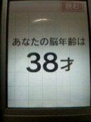 060316_2131~001.jpg