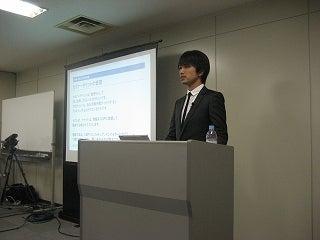 28歳で年収1億円&著書32万部の川島和正ブログ-090221semi6
