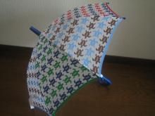 HONU傘