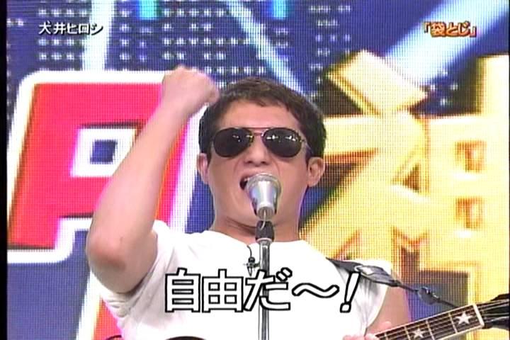 サバンナ 高橋茂雄と犬井ヒロシ | 悪夢