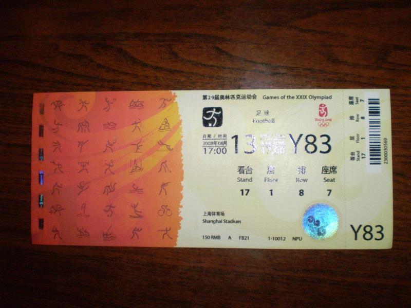 <ホンジュラスVS韓国>チケット!