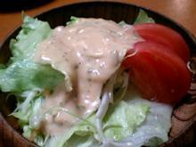 A-1,三宮,フィレステーキ,サラダ