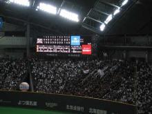 10/14 Sapporo-2nd