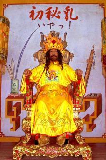 0801新年皇帝