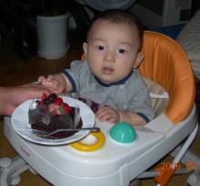 7ヶ月ケーキ