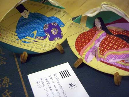 源氏物語の貝絵