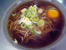 nagano-tsukimisoba
