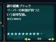 pso-saika02