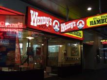 お宝広告館 【まれにみるみれにあむ】-ウェンディーズ