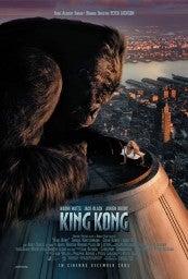 king_kong_ver5