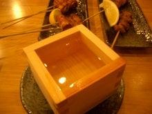 日本酒(美少年)