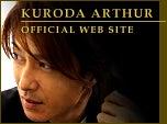 黒田アーサーオフィシャルブログ