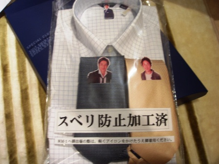 ターキー会社送別会12