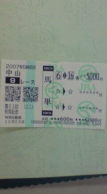 20071222202451.JPG