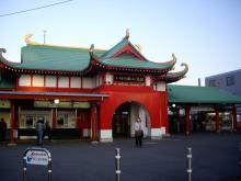 中国大連生活・観光旅行通信**-片瀬江の島駅