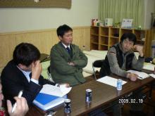 星遊会2009*通信-2/19広報部会-001