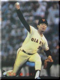 プロ野球カード倶楽部-エガワ2