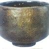長次郎さんの黒樂茶碗 「大黒」の画像