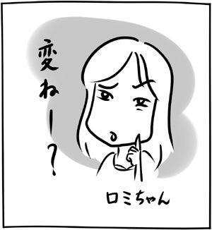 0015-1_無い