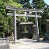 揖屋神社は、死後の世界黄泉の国と繋がる?!島根県の画像