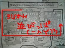 さよこる@めいぽ-地図