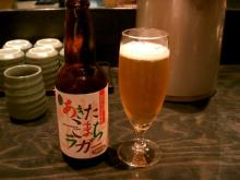 akitakomachiraga-