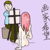 平成お仕事広辞苑』 …
