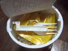 お宝広告館 【まれにみるみれにあむ】-カップ麺はフォーク内蔵