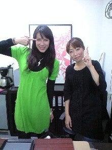 ★GOWISH★マリア・テレサ・ガウOfficial blog-081213_1615~0001.jpg