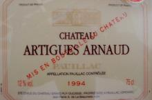 Ch Artigues Arnaud 1994