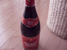vine2007