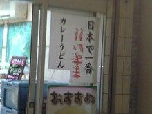 20080913141102.jpg