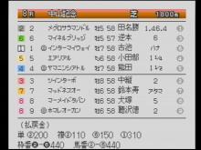 31サラマンドル10