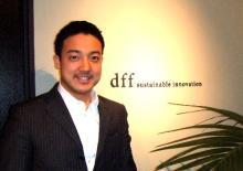 ディ・エフ・エフ代表取締役・清水久敬さん