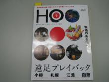 asahi05281