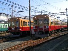 1900&3000