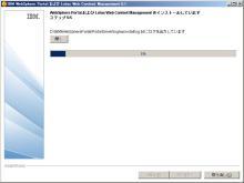 WP_61_Install_19
